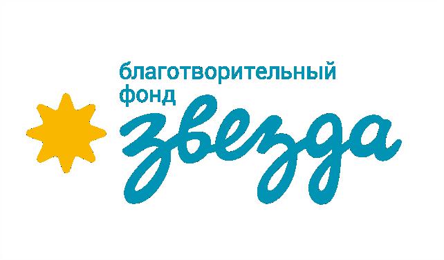 УВЕРЕННОСТЬ Экспертный центр ранней помощи